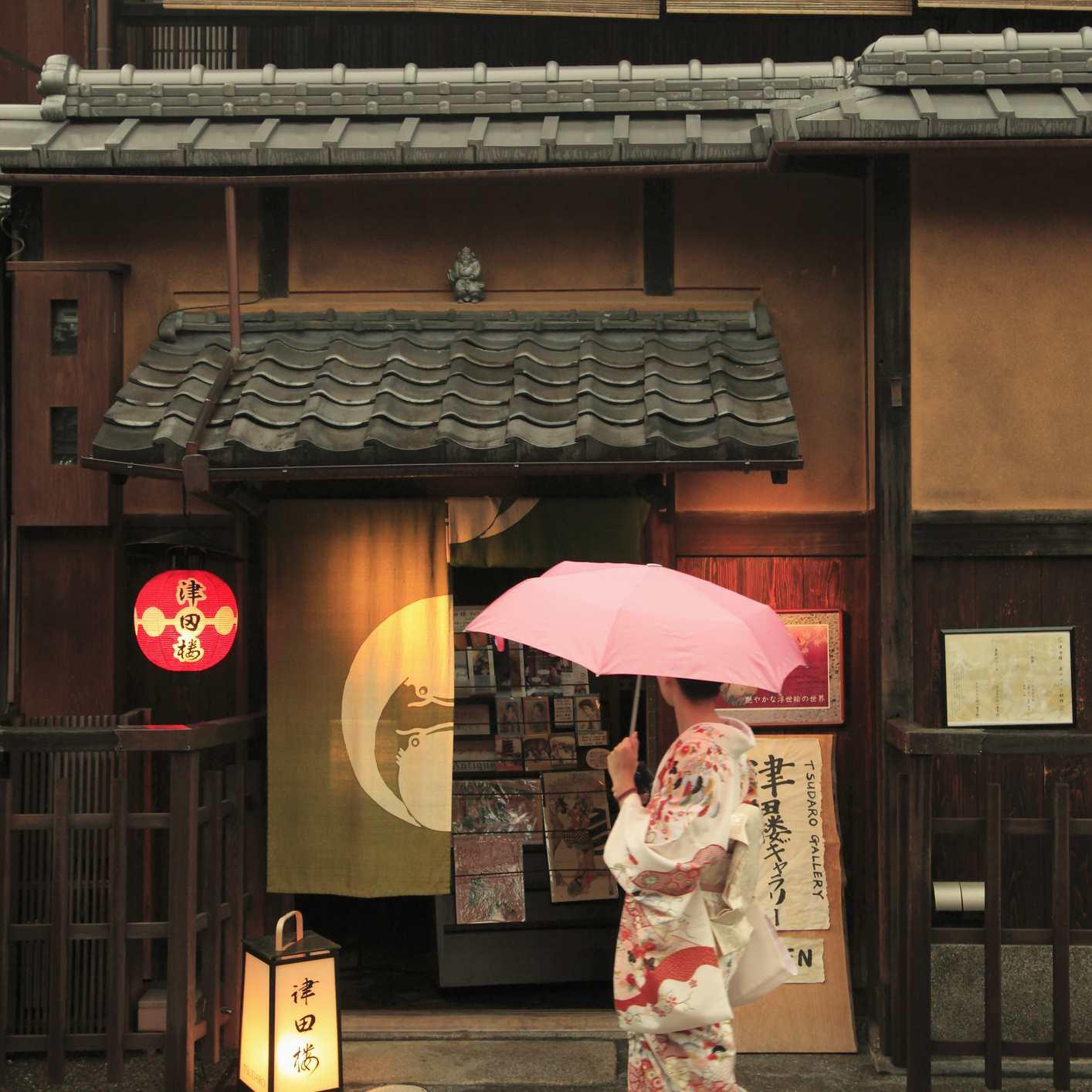 Japan, Kyoto, Gion, street scene, geisha,