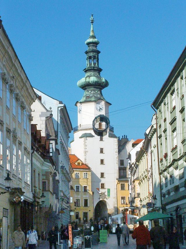 St. Michael's Gate and Tower in Bratislava