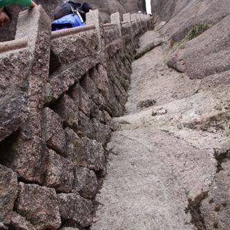 Yuping Path