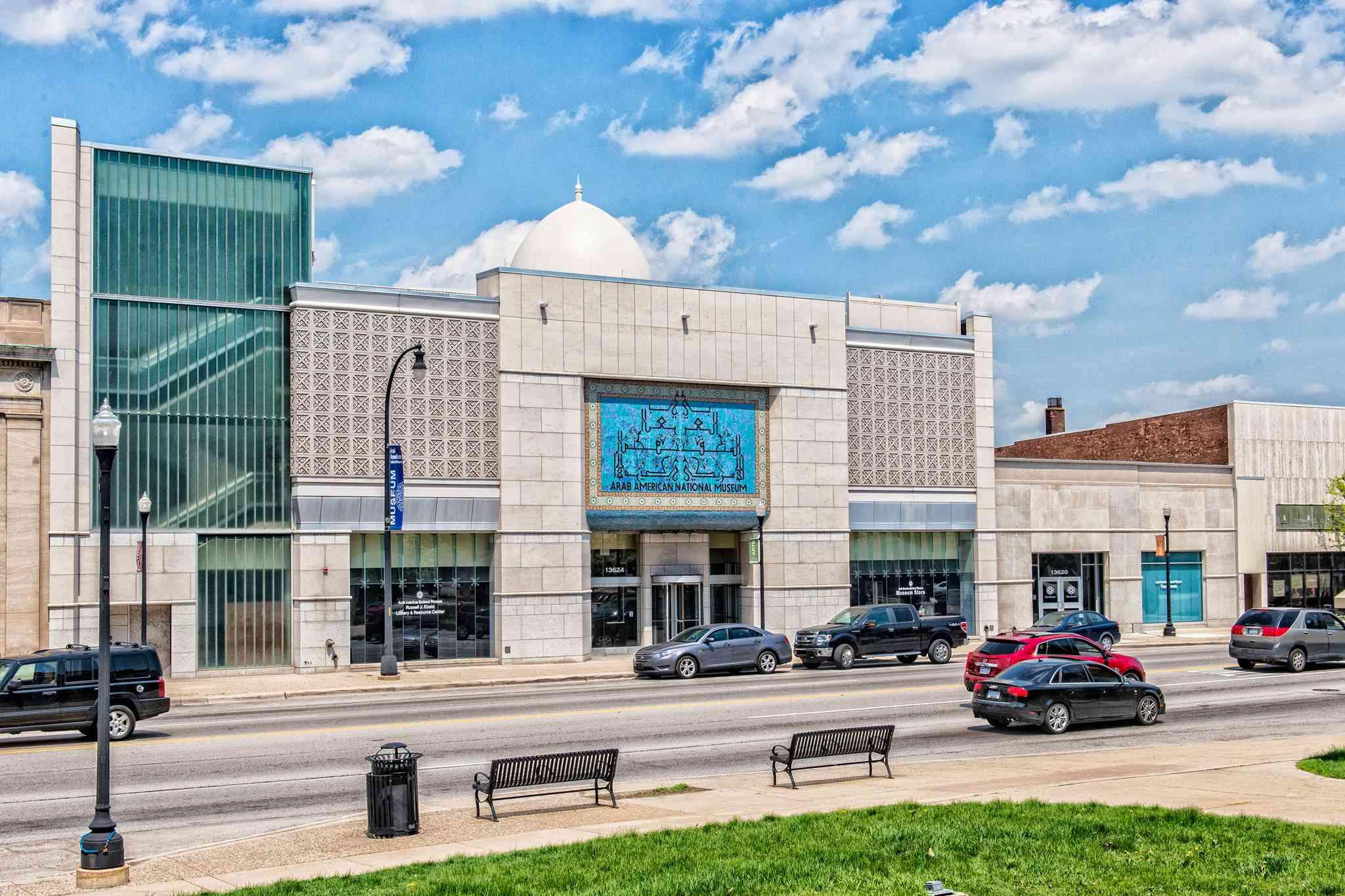 Exterior of Arab American National Museum in Detroit