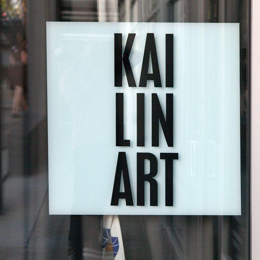 KAI LIN ART