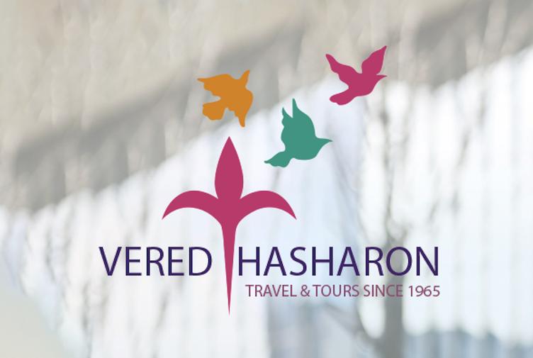 Vered Hasharon