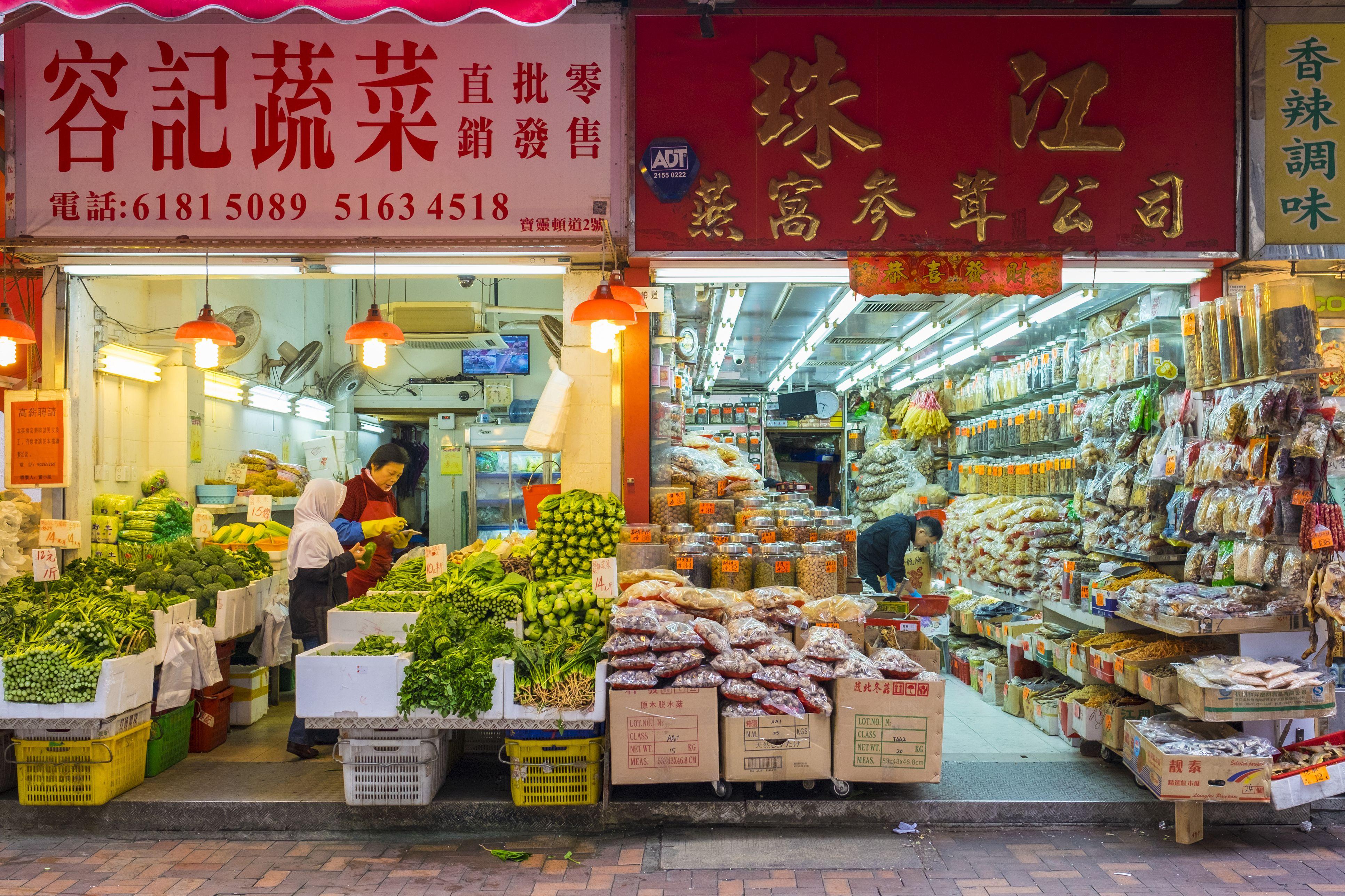 Shops in Bowrington Road Market, Wan Chai, Hong Kong