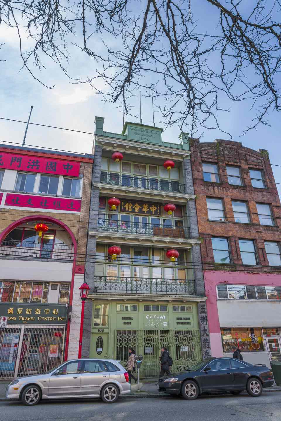 Buildings on Pender Street, Vancouver Chinatown
