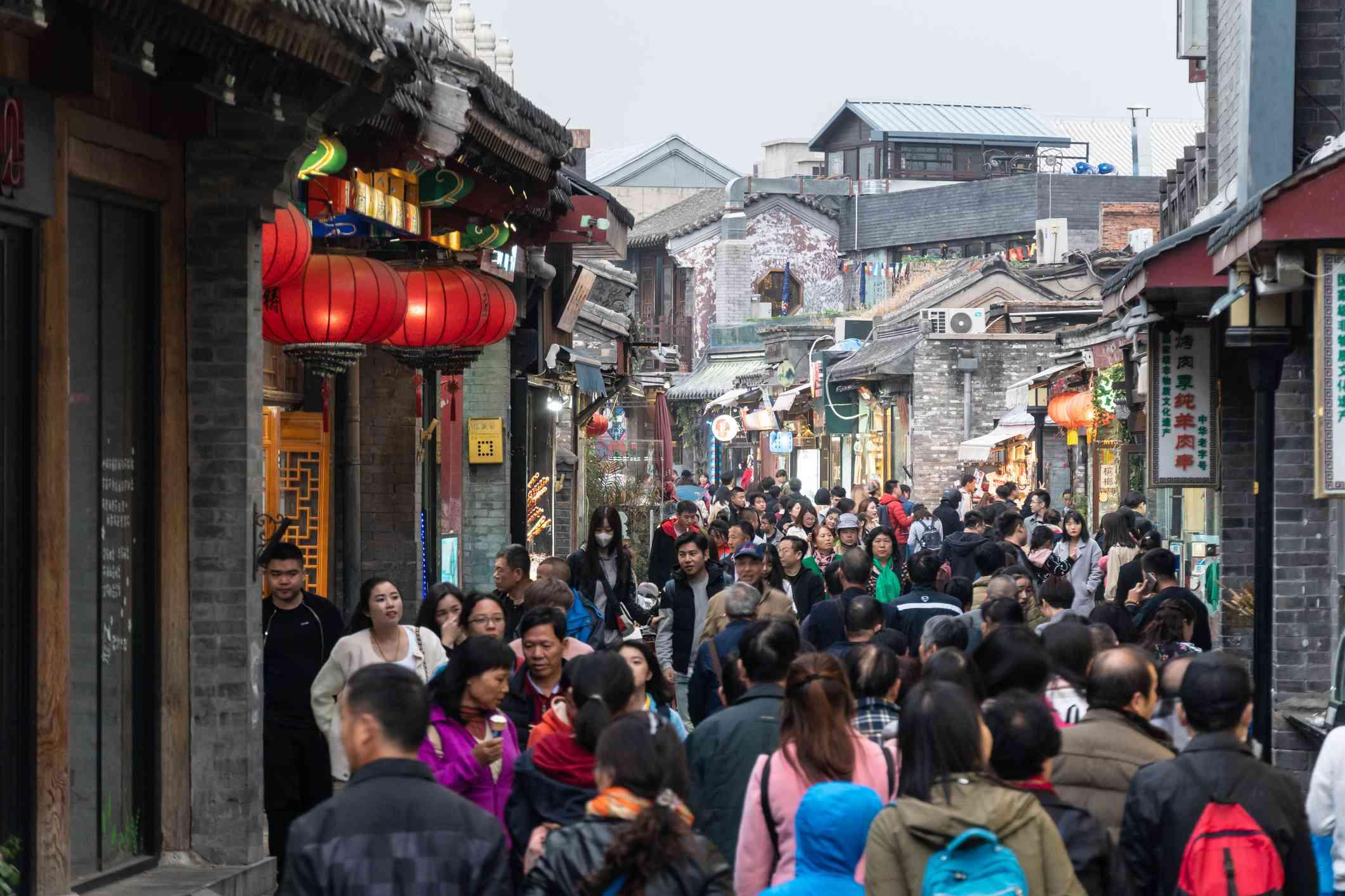 Shichahai, Beijing old town