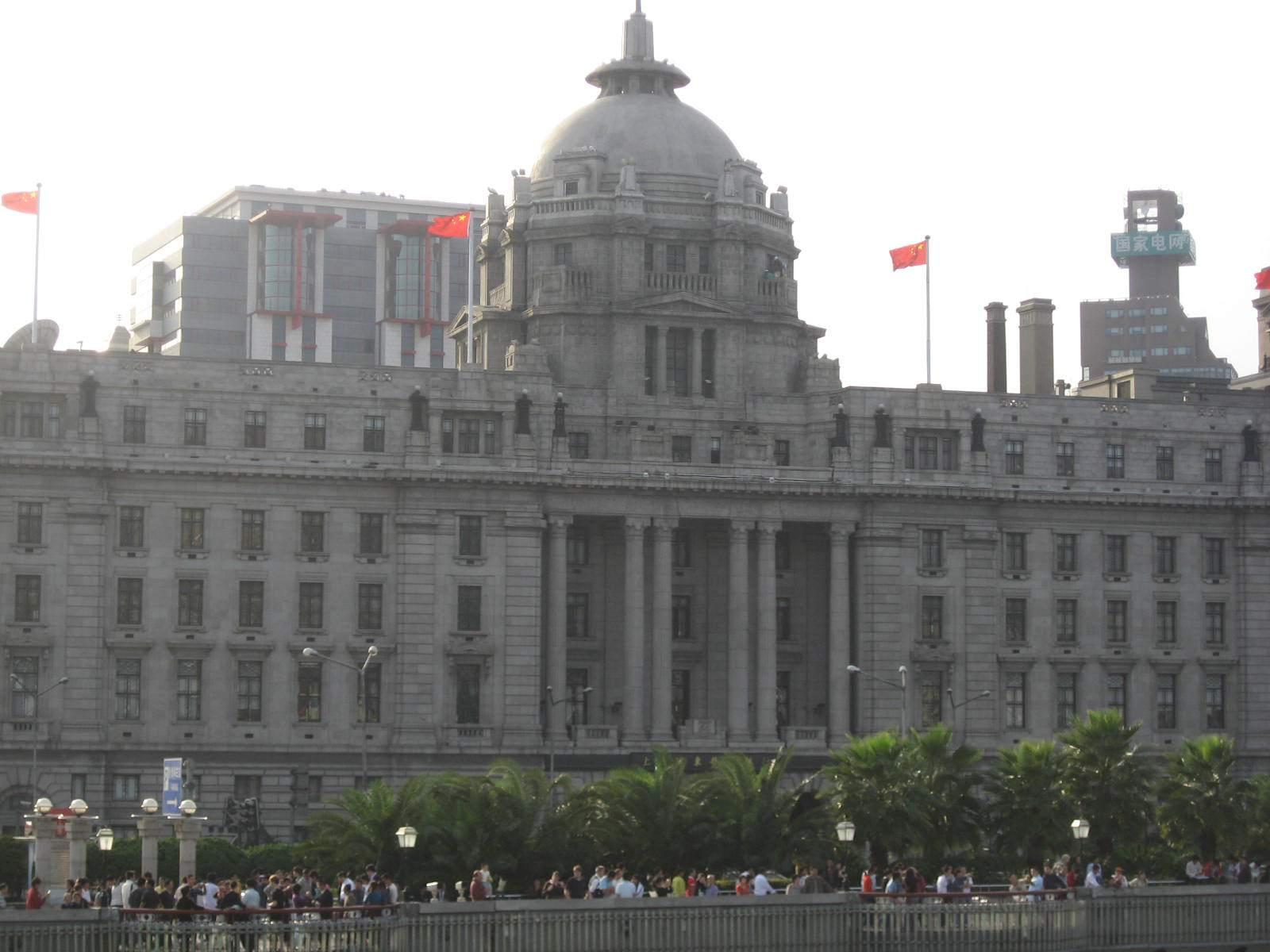 Former HSBC building on the Bund, Shanghai.