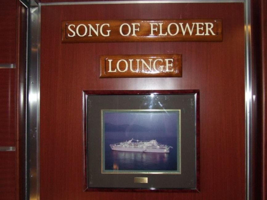 Seven Seas Voyager Song of Flower Observation Lounge