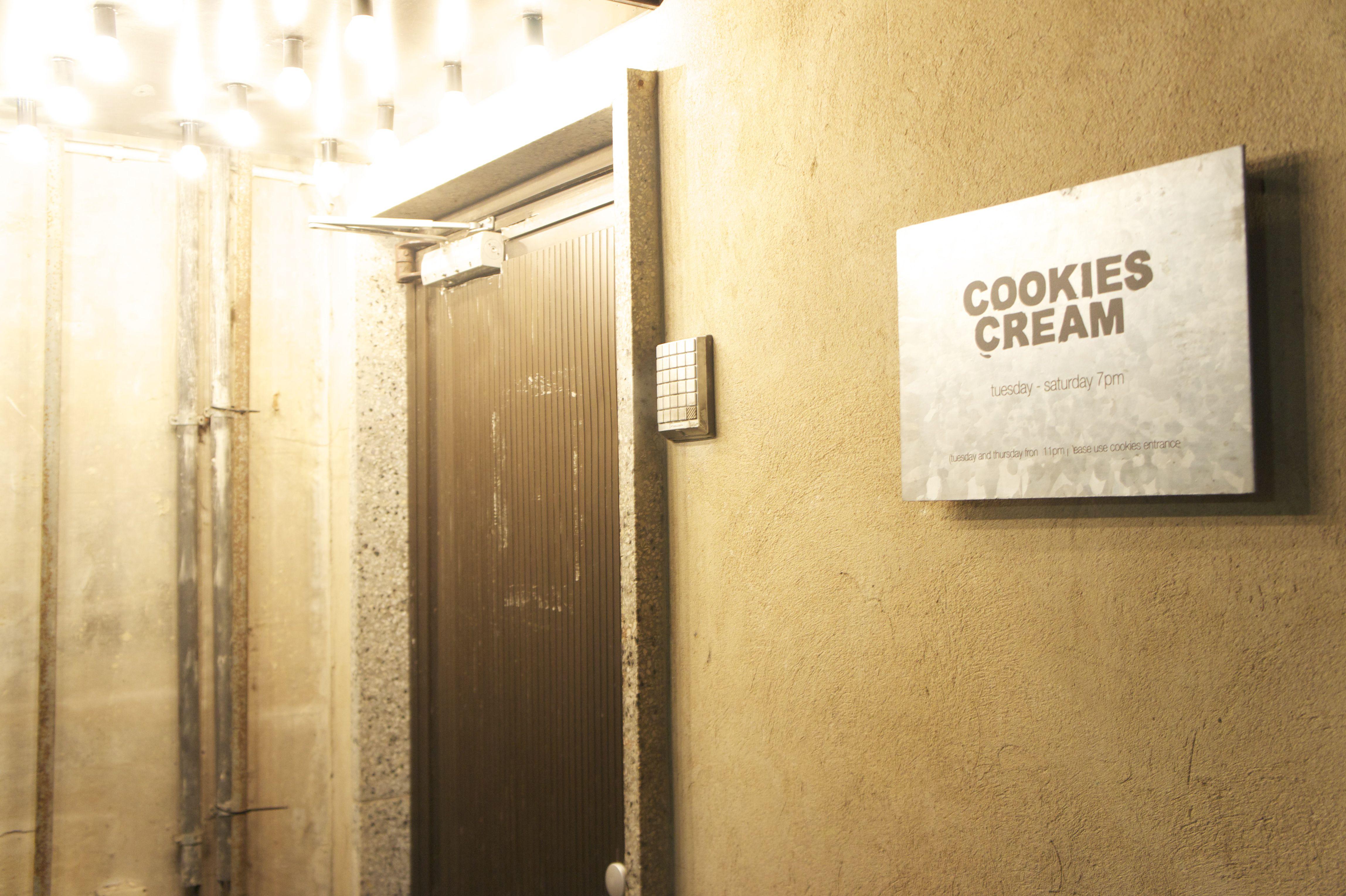 Cookies Cream Berlin