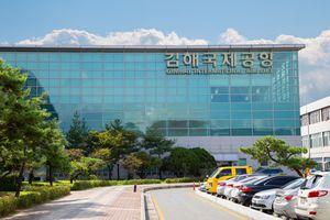 Exterior of Gimhae International Airport in Busan, Korea