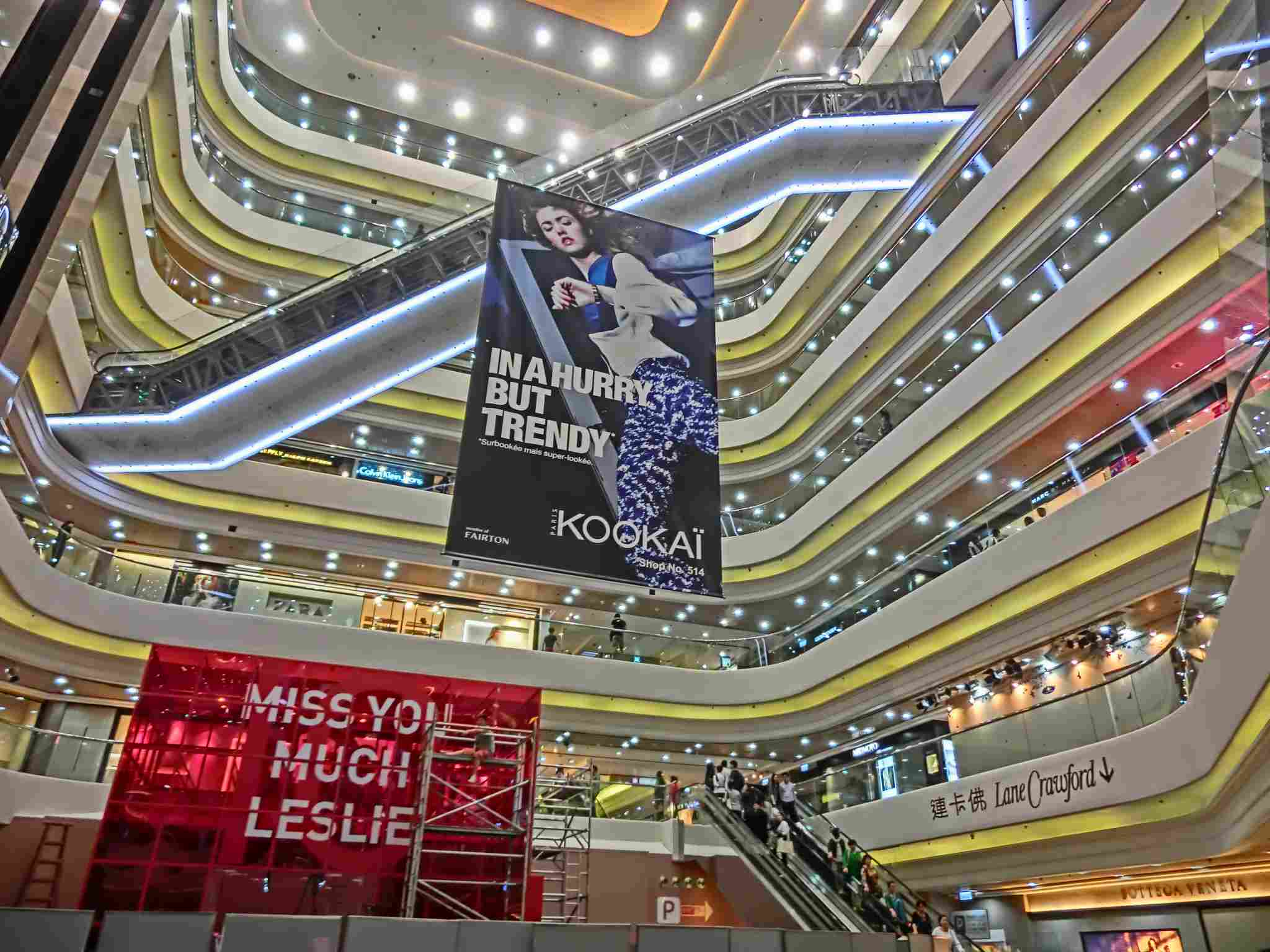 Escalators and many floors of Times Square