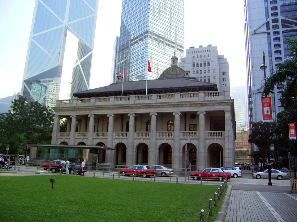 The LEGCO Building