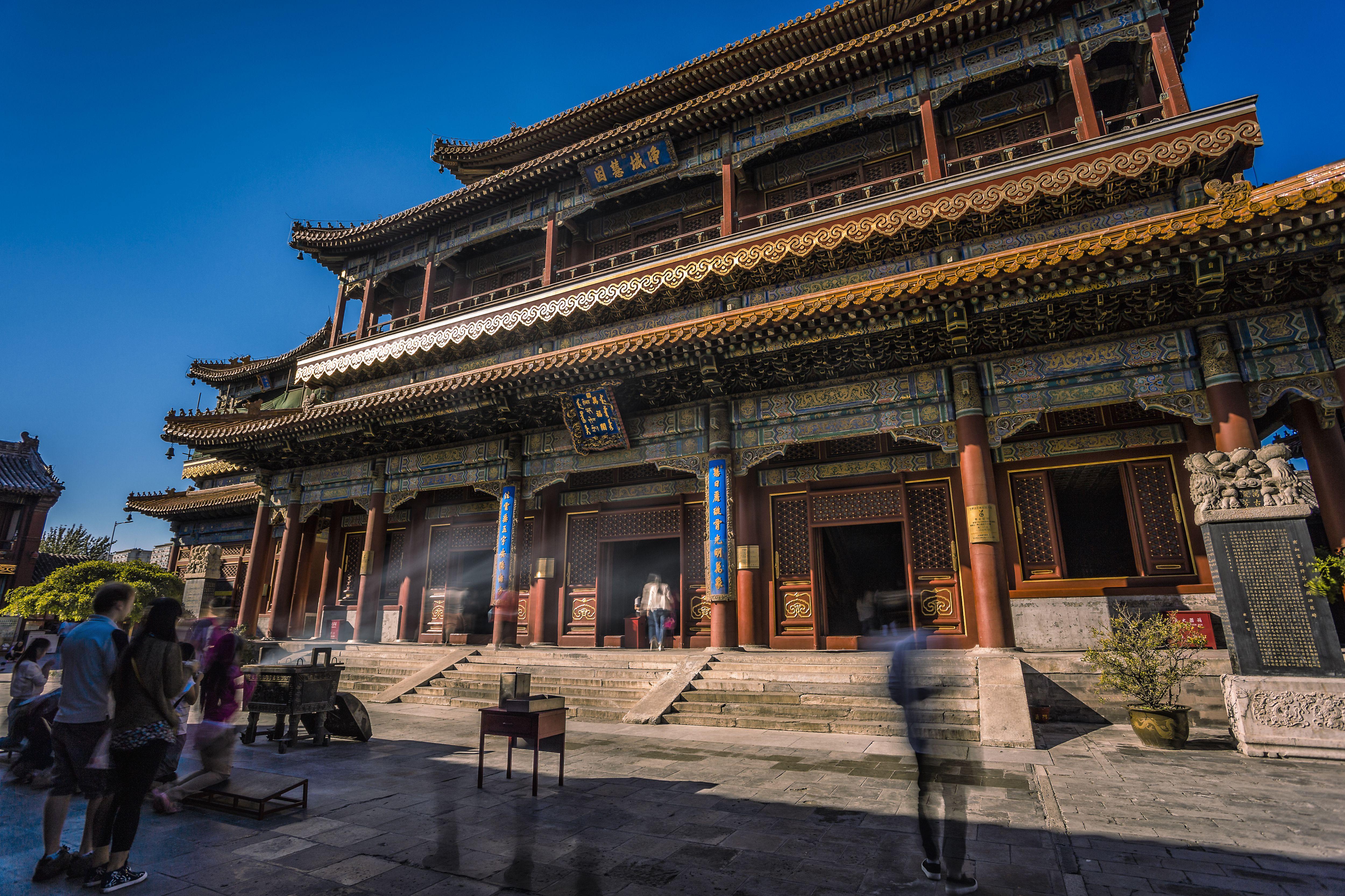 Blue sky behind the Lama Temple in Beijing