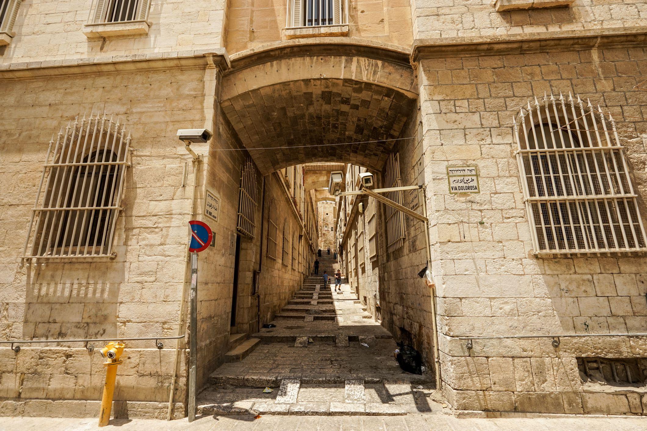 One of the stops on Via Dolorosa in Jerusalem.