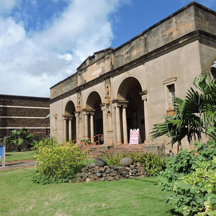 The Complete Guide to The Kauai Museum