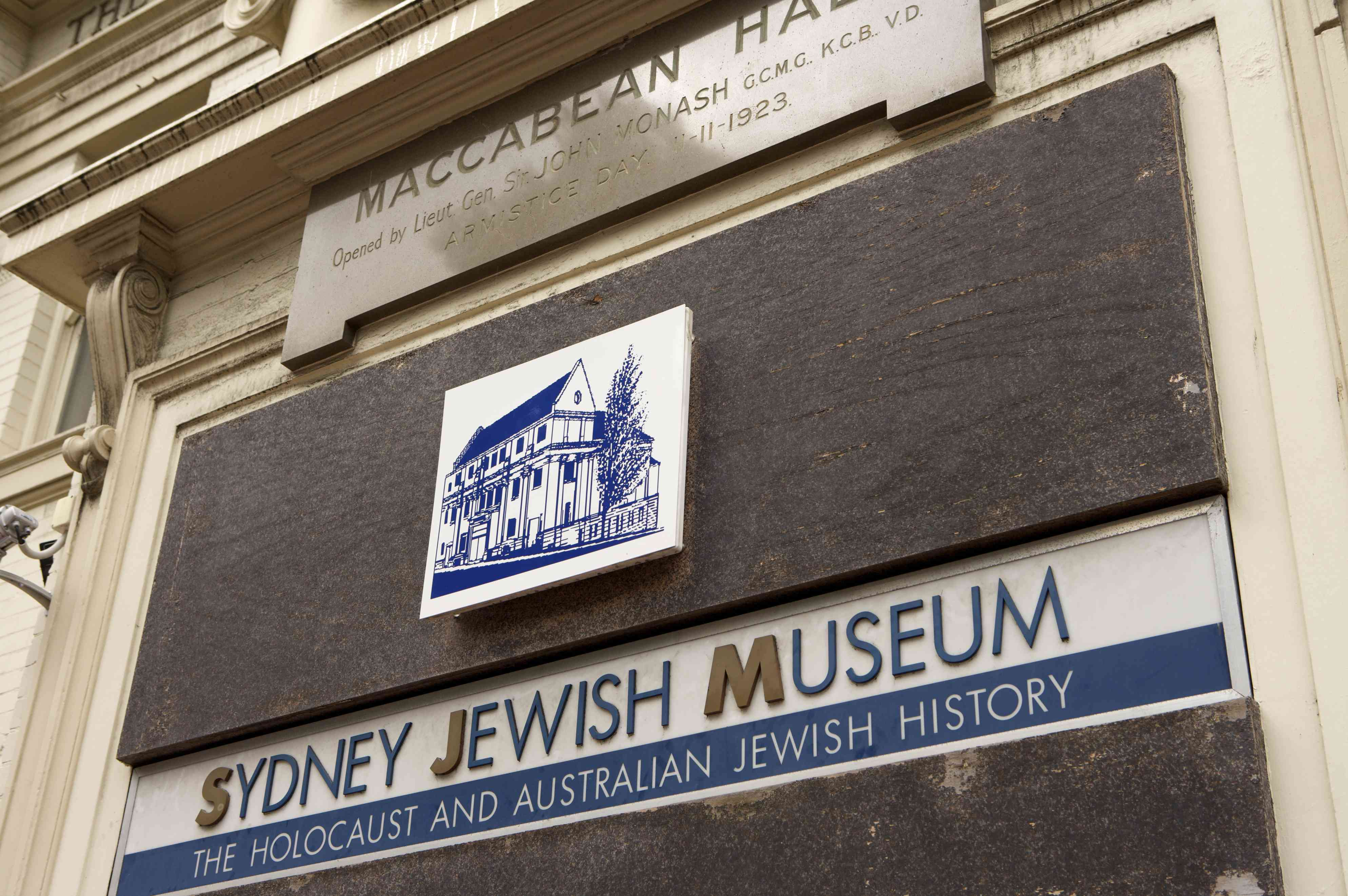 Entry sign at Sydney Jewish Museum