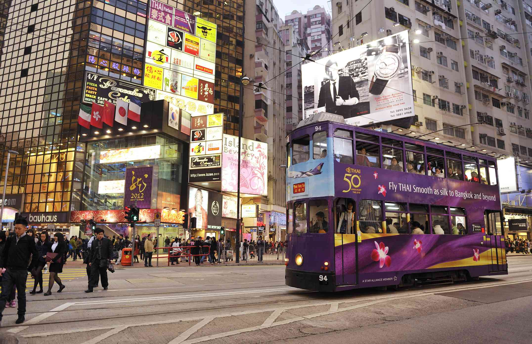 Tram at Causeway Bay.