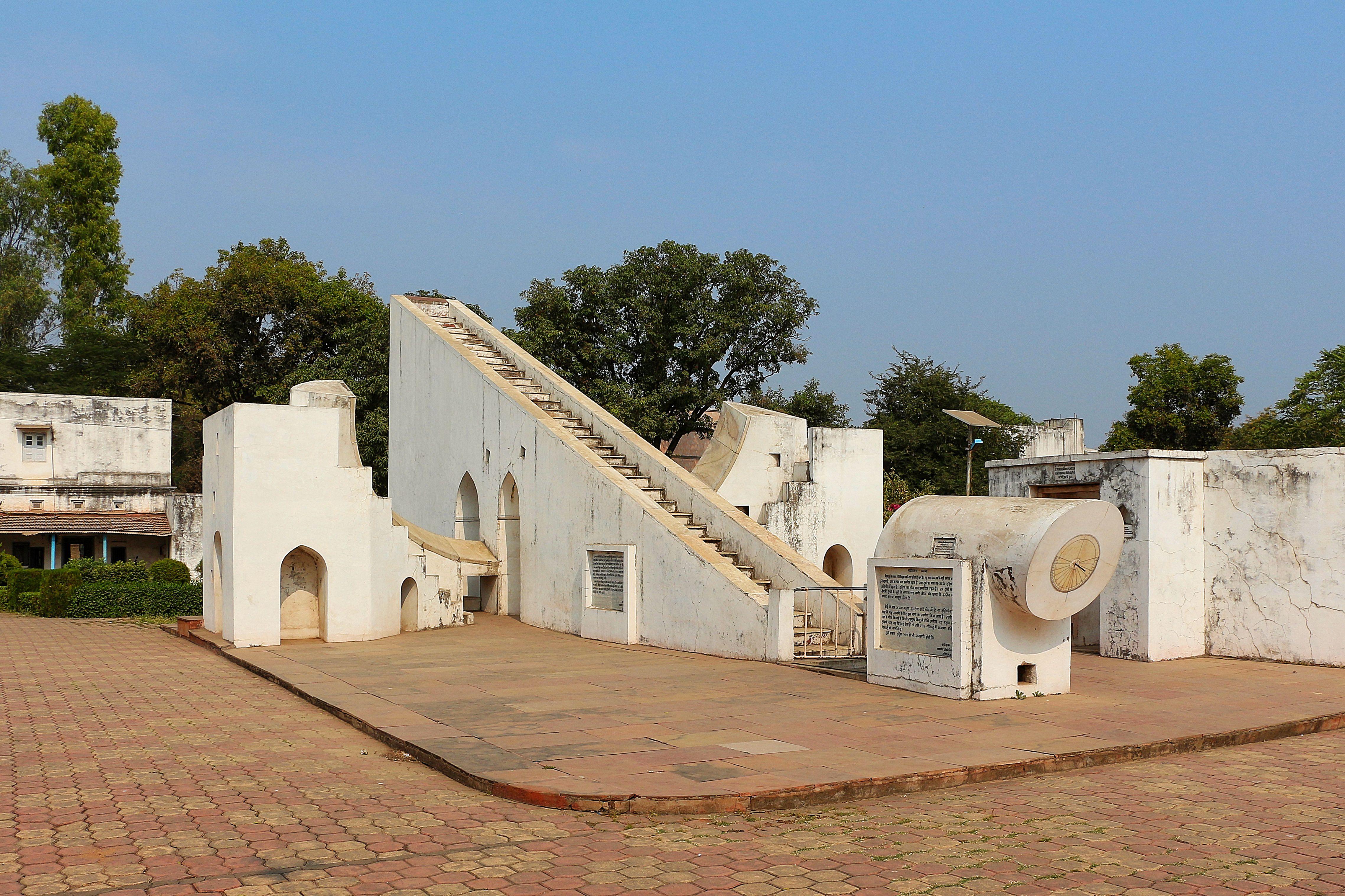 Jantar Mantar, Ujjain.