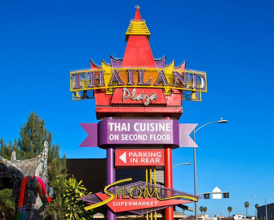 Thailand Plaza sign in Los Angeles's Thai Town