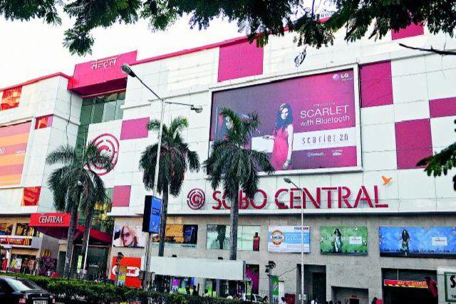 5e3eef7ee7e 10 Biggest and Best Mumbai Malls