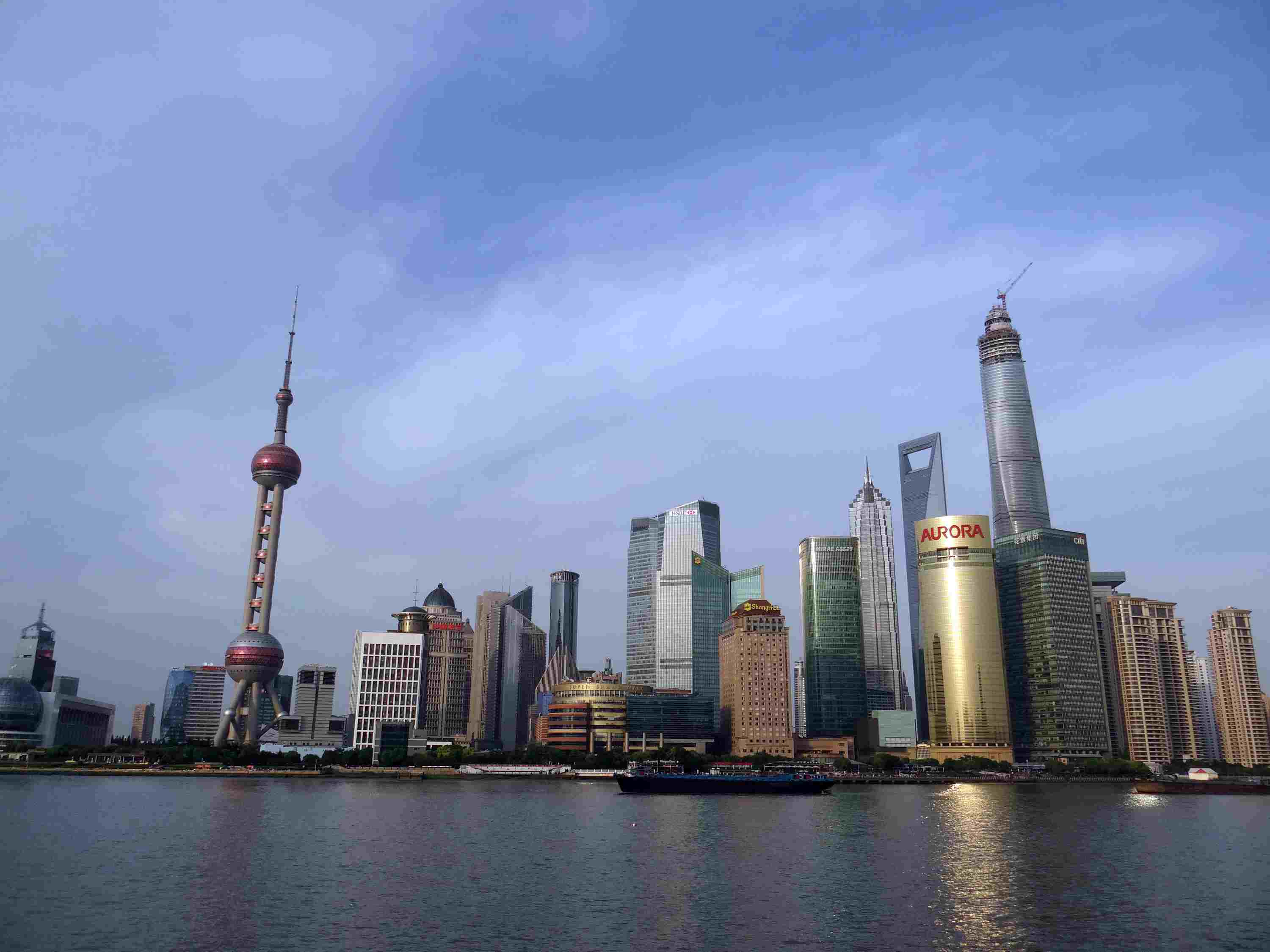 Shanghai View of Pudong from The Bund