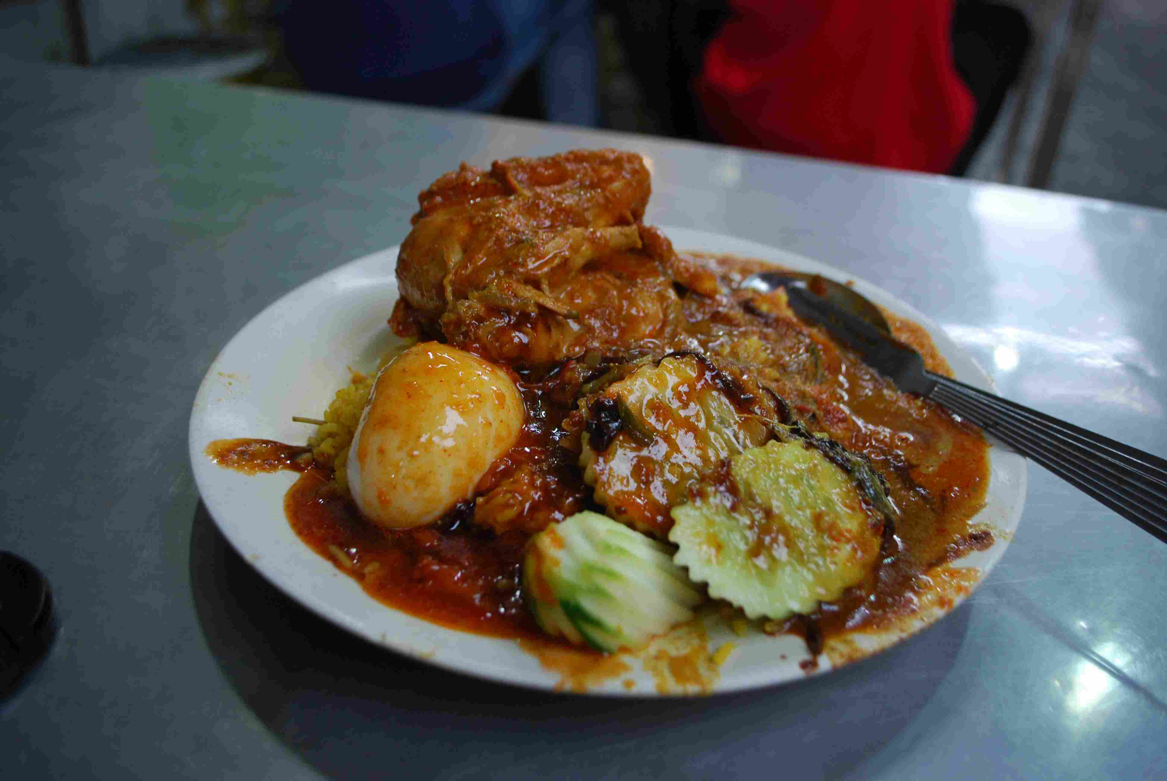 Nasi kandar from Line Clear