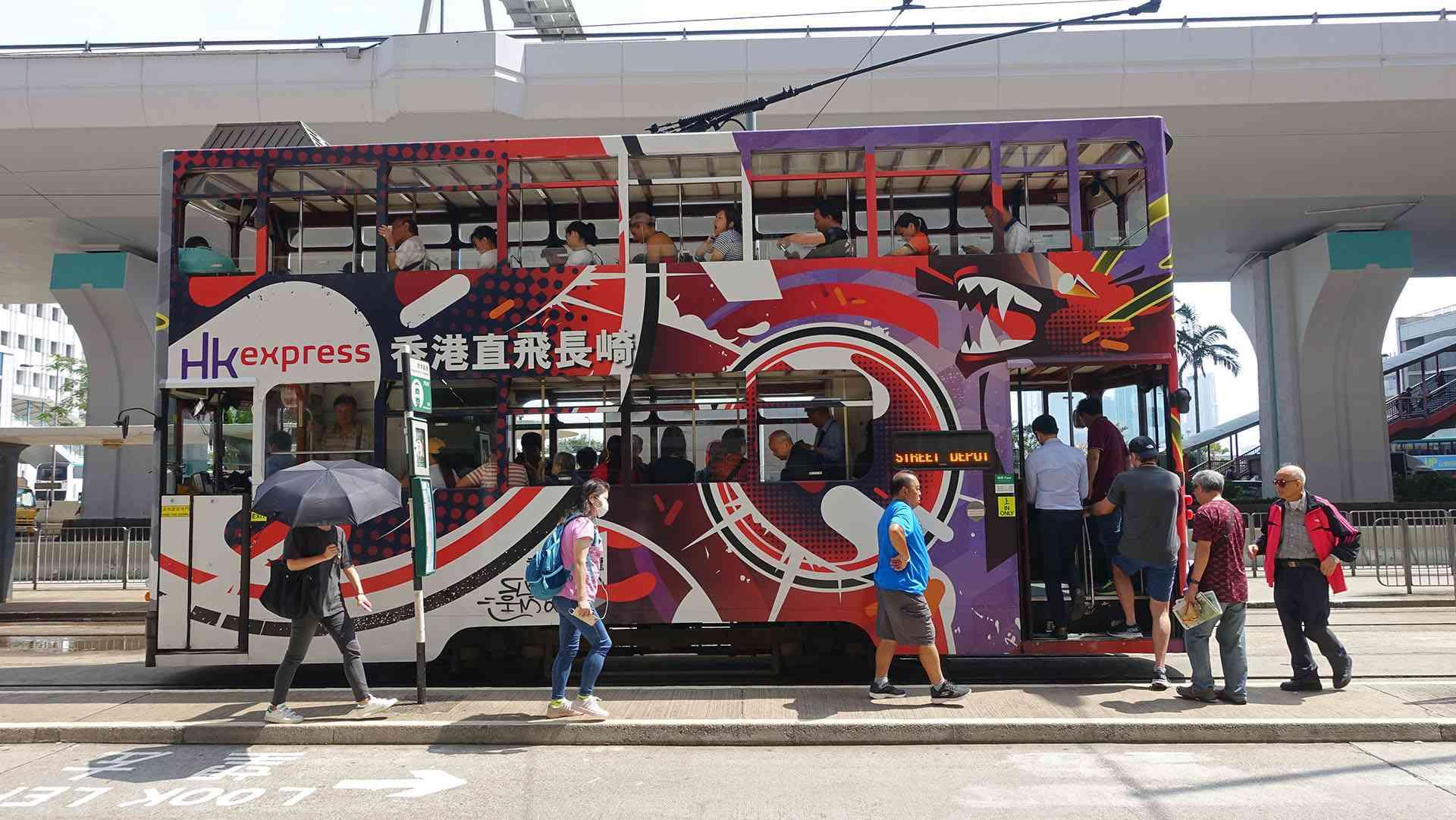 Tram in Central