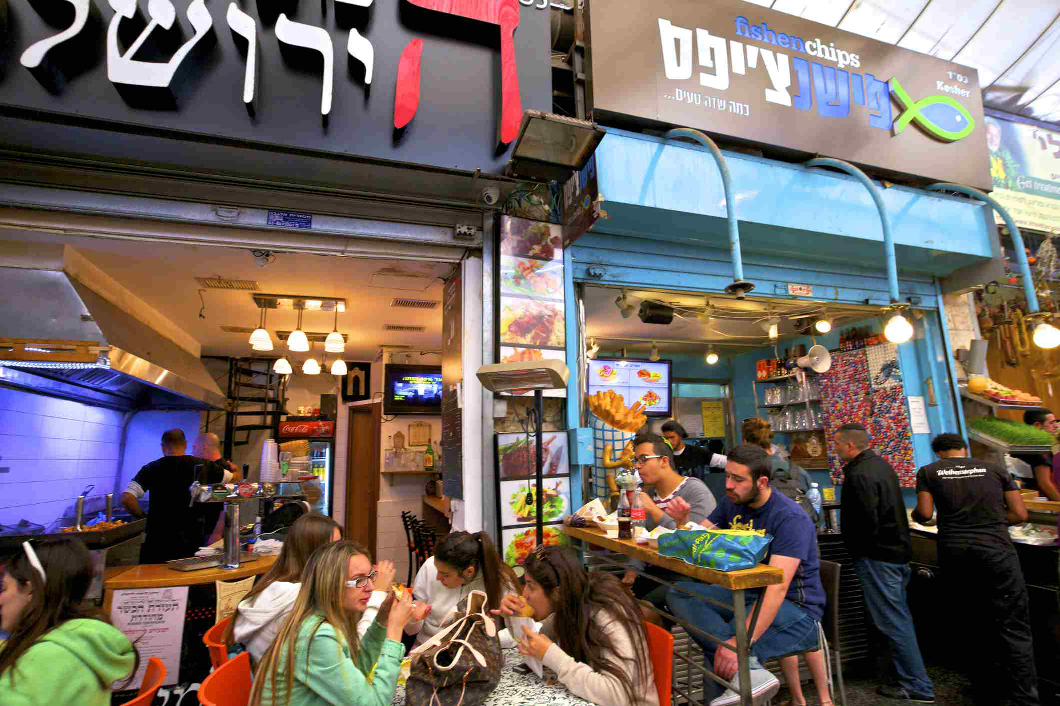 restaurantes kosher en el mercado Machane Yehuda de Jerusalén