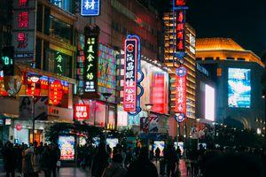 Shanghai China Nanjing road shopping street