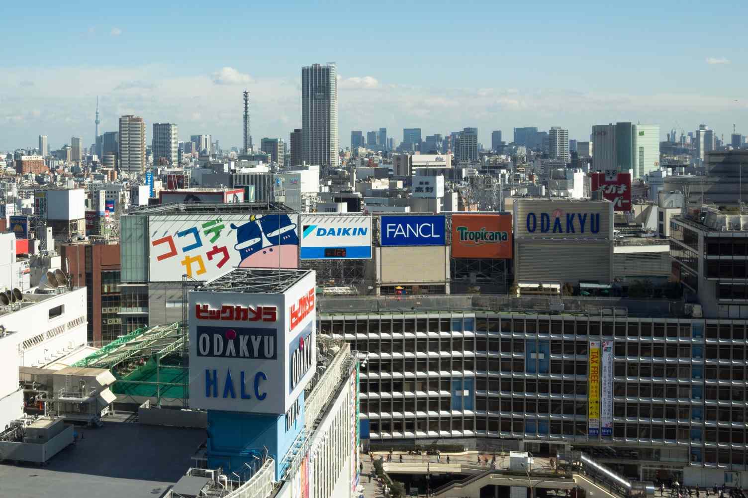 Department Stores in Shinjuku, Tokyo