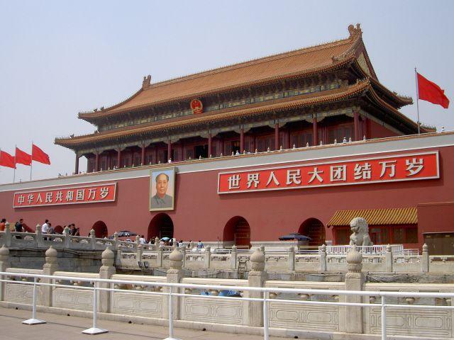 Tian'anmen Gate