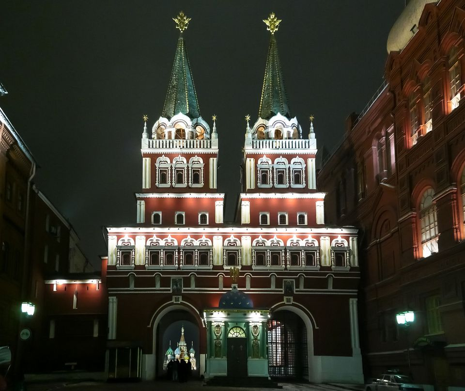 Red Square Gates
