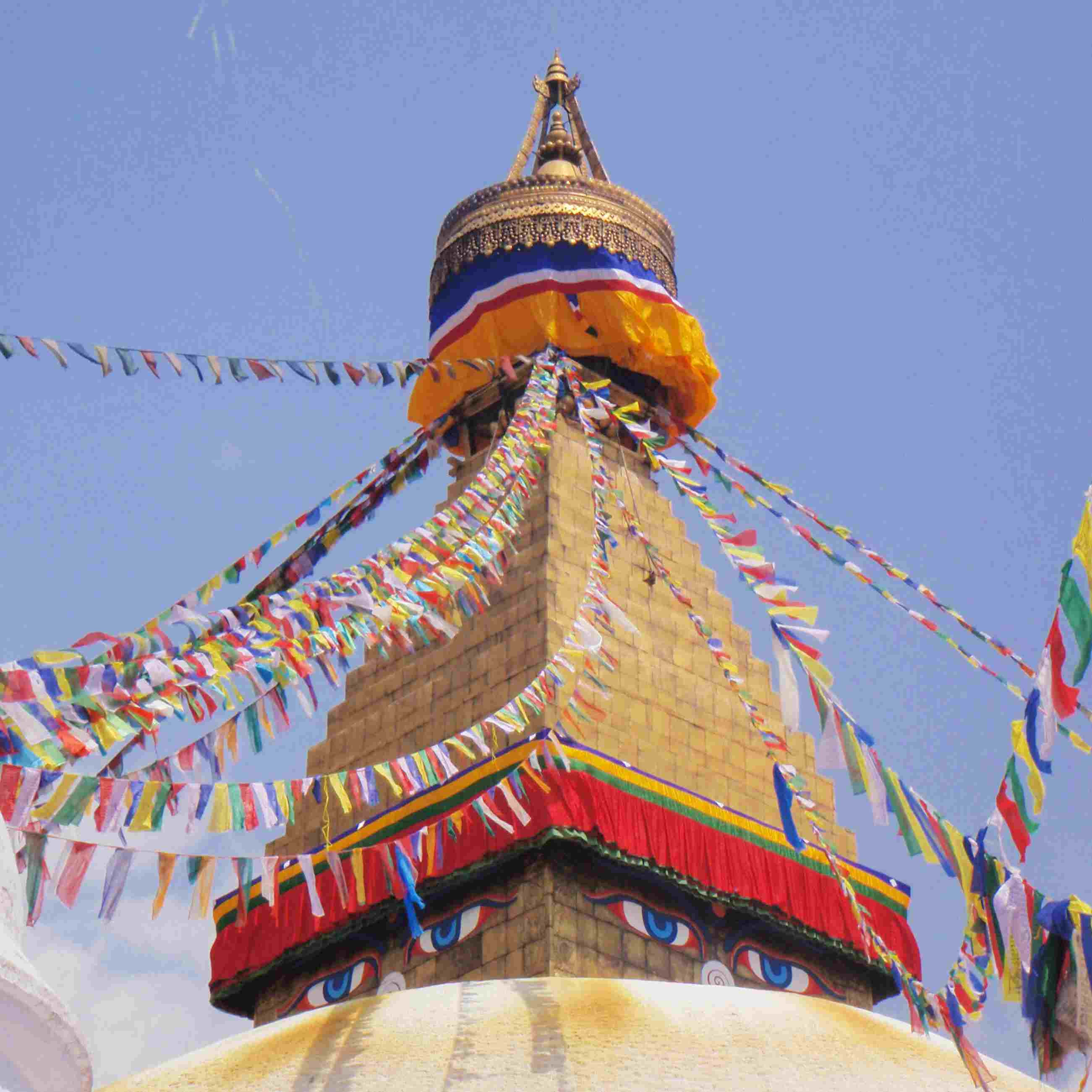 The spire on the Boudhanath Temple