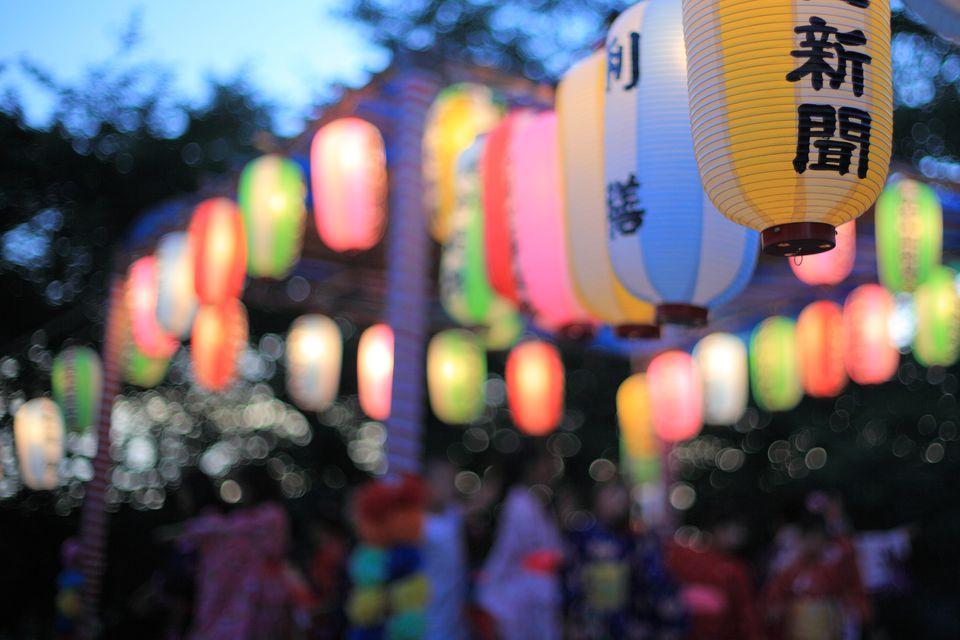 Japanese Bon Festival Dance