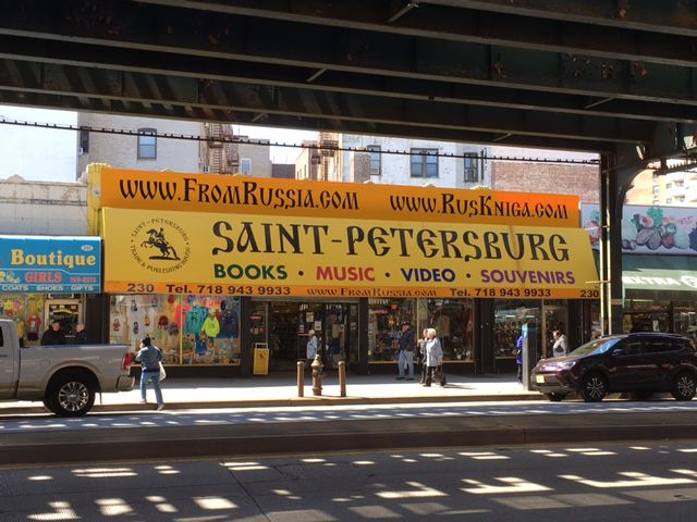 Saint Petersburg Bookstore