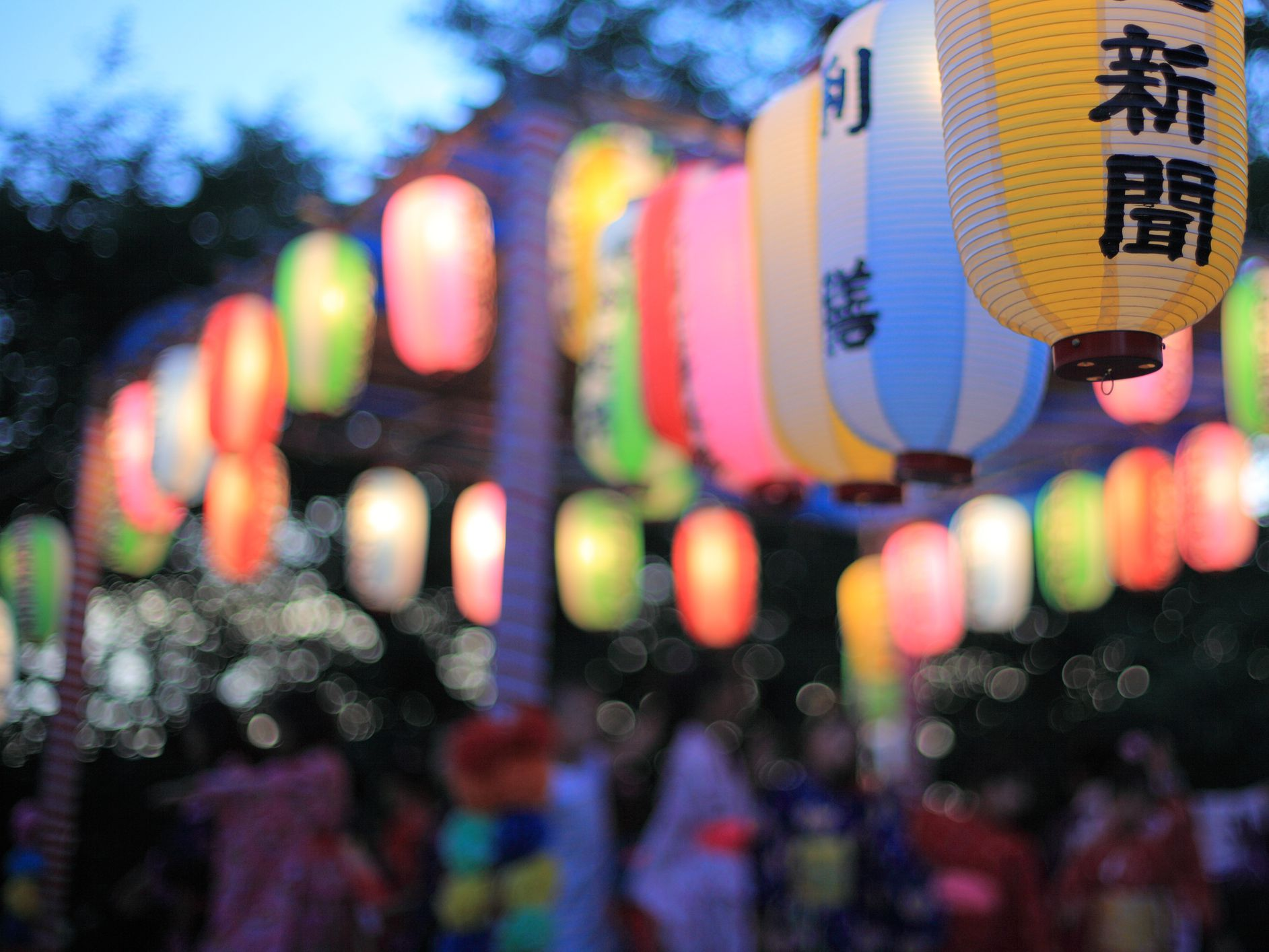 Obon Traditions in Japanese Culture