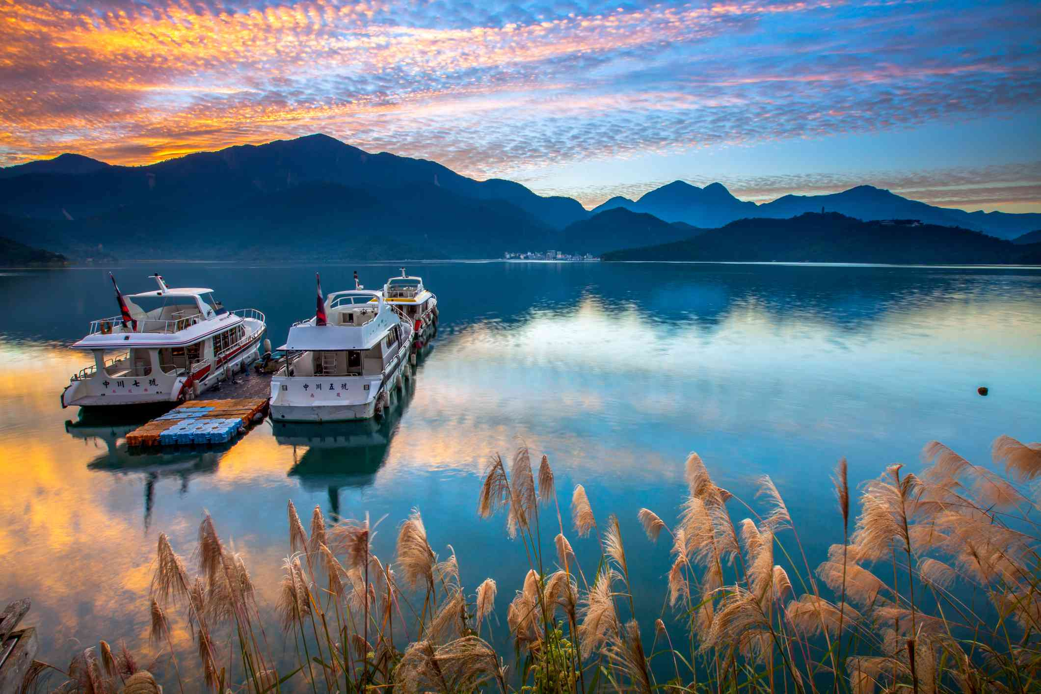 Scenery the famous attraction in Taiwan, Asia. Sun Moon Lake, Sun Moon Lake in Taiwan