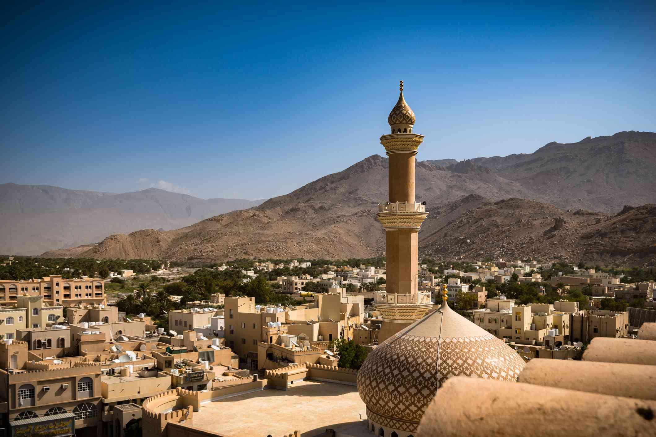 View of the marinara an dome of Nizwa Mosque, Nizwa, Oman