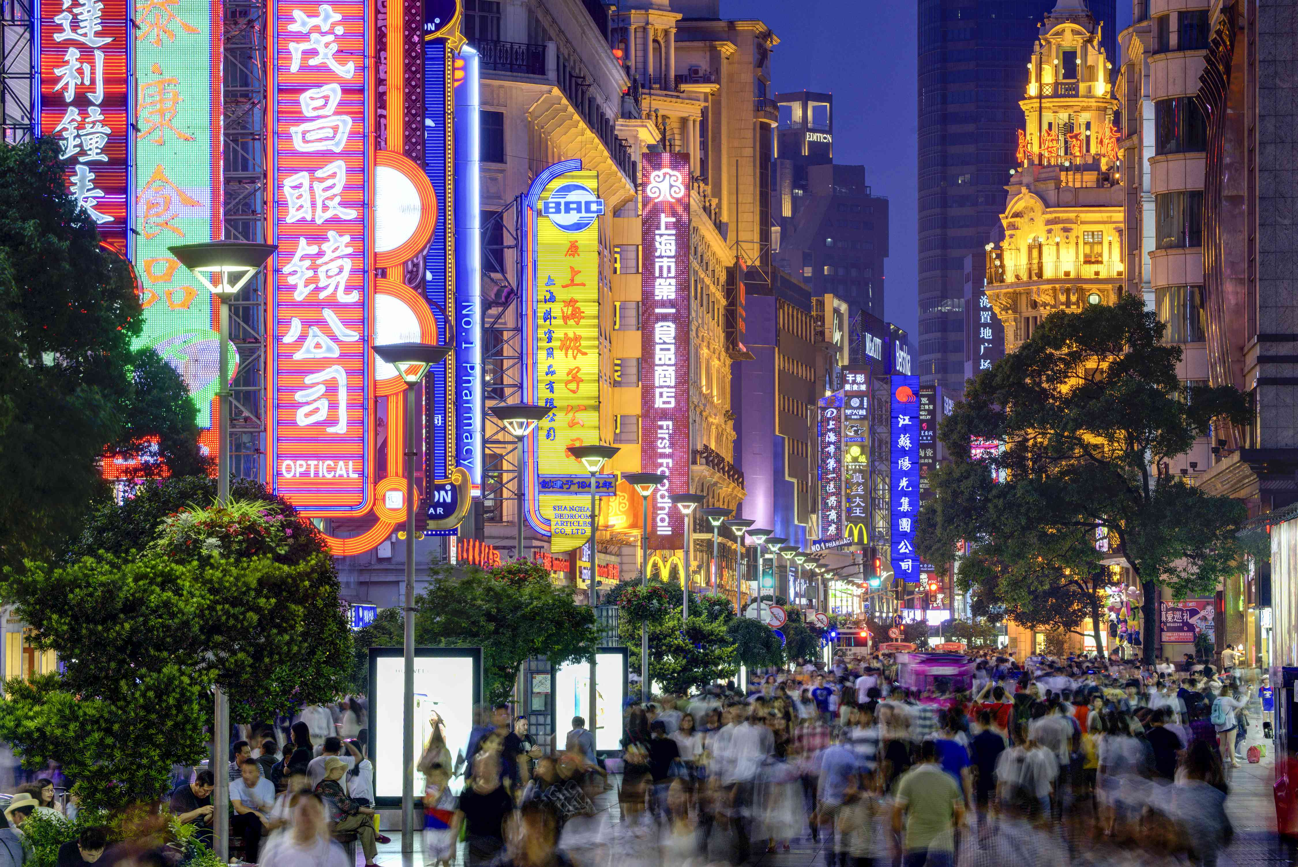 Busy street in Shanghai at night