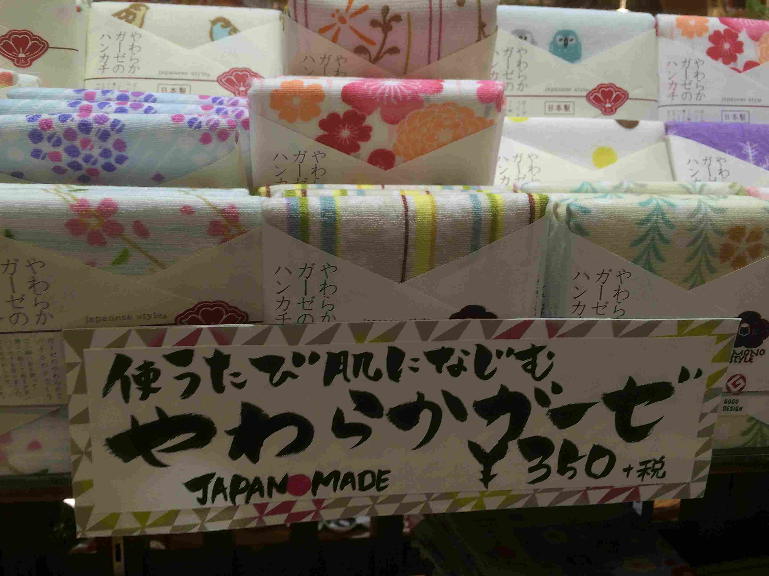 Japanese hand towels.