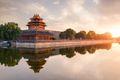 Corner of the Forbidden City, Beijing
