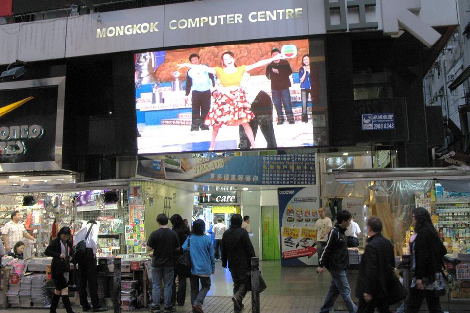How to Buy Cheap Apple Products in Hong Kong