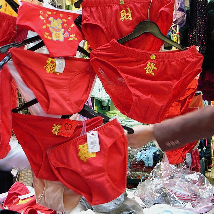 Wearing Red Underwear for Chinese New Year