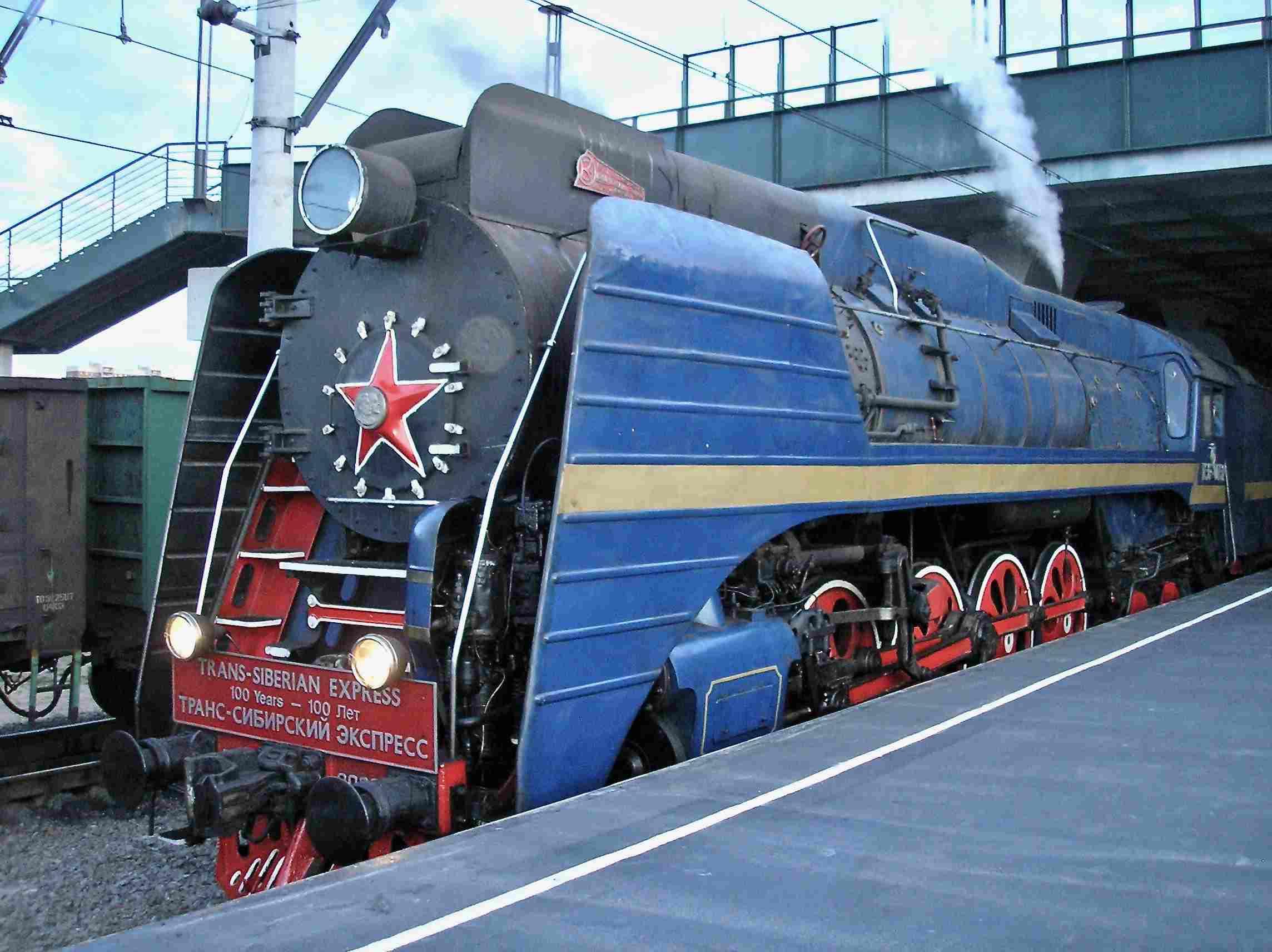 trans-siberian express in Vladivostok