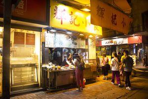 Bowrington Road Cooked Food Centre at Causeway Bay, Hong Kong