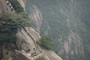 Stairs along a Yellow Mountain hiking path
