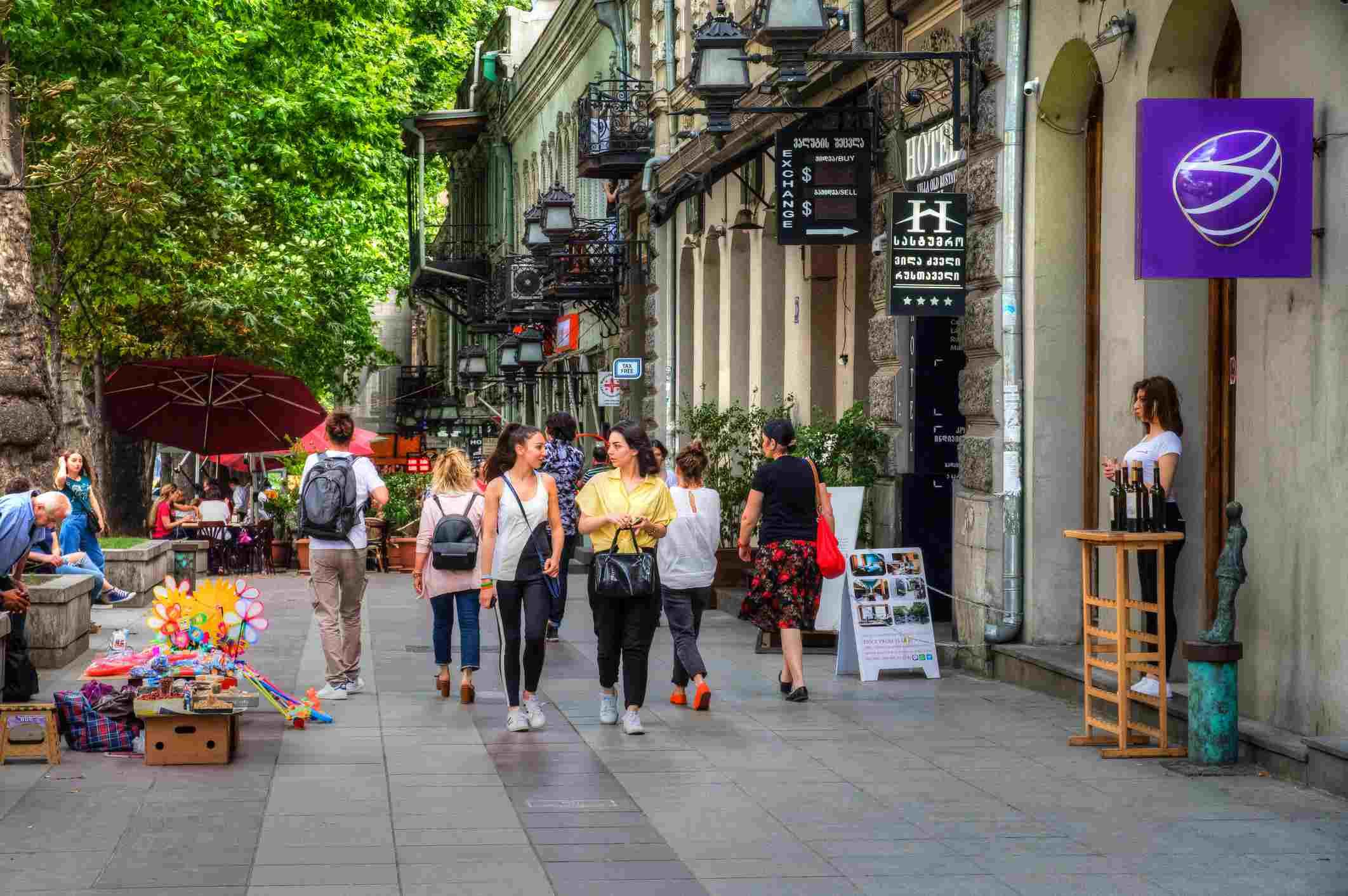 Tbilisi Rustaveli Avenue