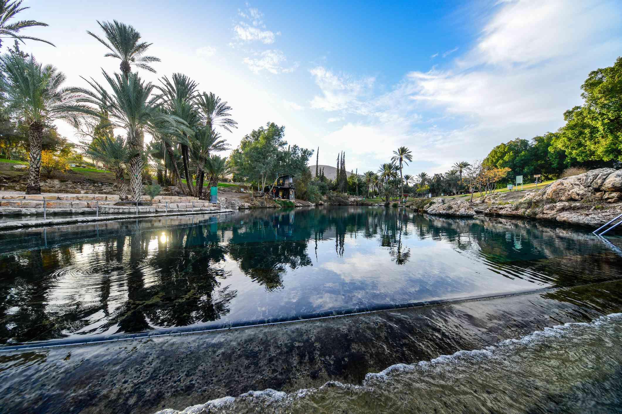 Gan HaShlosha, Israel