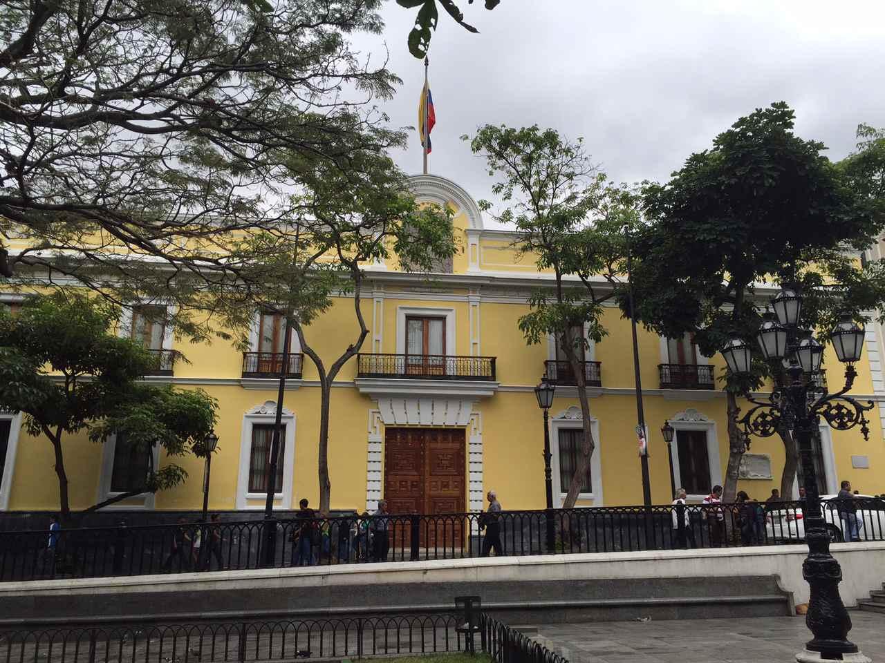 Casa Amarilla, Caracas, Venezuela