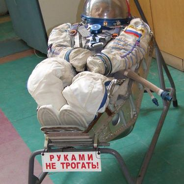 Cosmonaut Space Suit at Star City near Moscow