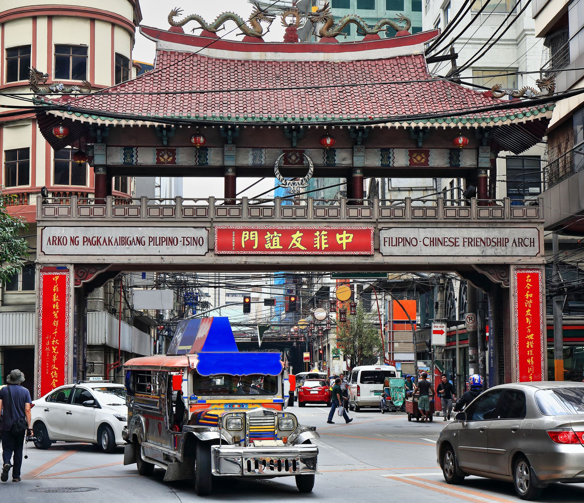 Friendship arch at entrance to Binondo, Manila, Philippines